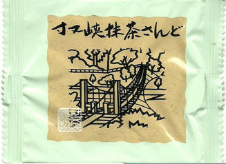 Crackers de Sumatakyo