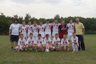 """Mlada ekipa """"Dragovoljac""""  iz Novog Sela"""