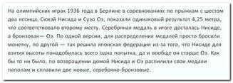 25.10.13 КОГДА ПИЛИЛИ ОЛИМПИЙСКИЕ МЕДАЛИ