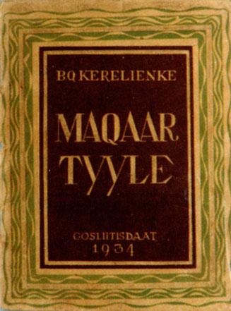 Обложка книги В.Г. Короленко «Сон Макара», изданной в Якутске на латинице. 1931 г.