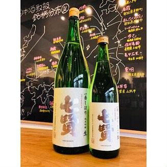 七賢一番しぼり 山梨銘醸 日本酒
