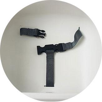 Ikea Antilop Gurt