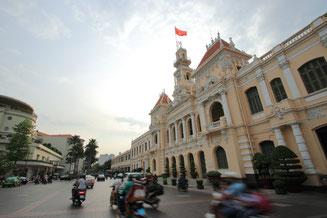 ベトナムで結婚の書類を取得する人民委員会