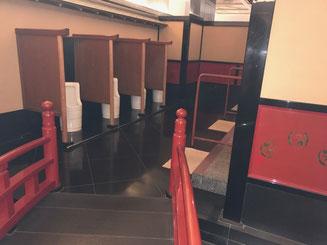 トイレは似たような便器が使われているだけでした、とほほ。