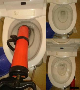 トイレの中に尿取りパットを落としてしまった