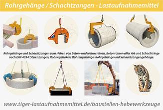 Rohrgehänge - Beton Schachtzangen für Kran und Bagger