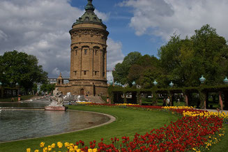 The Water Tower Mannheim