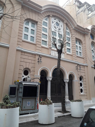 Thessaloniki Synagogue