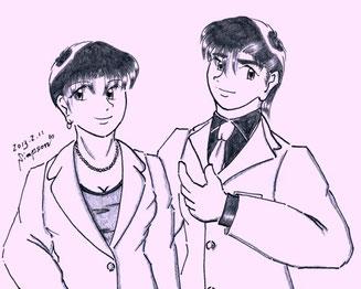 ミカとケンジ