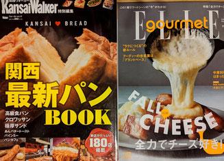 かえっこの本棚でかえっこした雑誌📚ライブラリーに置いておきます🎵