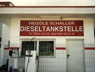 öffentliche Tankstelle, Bergwerkstraße