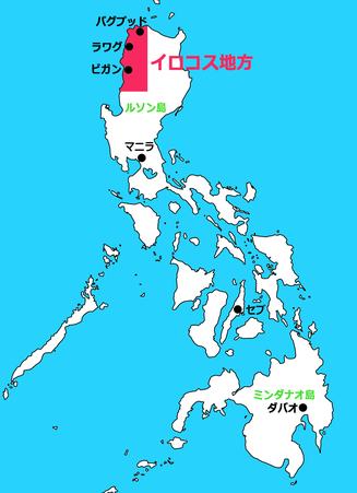 フィリピン・ルソン島北西に所在するイロコス