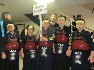 H25 全日本少年少女武道錬成大会