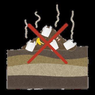 """Die Kompostierung einer """"Bio""""-Plastiktüte trägt weder zum Aufbau von Humus bei, noch werden pflanzenverfügbare Nährstoffe zur Verfügung gestellt. Diese Kompostierung ist sogar der umweltschädlichste Entsorgungsweg für diese Tüten. Im Gegensatz zum Tütle."""
