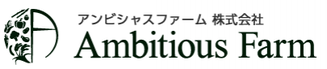 http://ambitious-farm.co.jp/