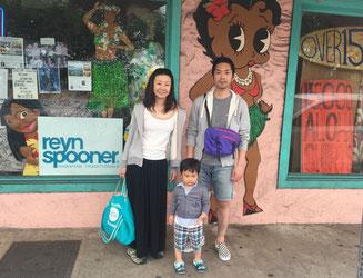 ハワイおくるまドットコムの貸切チャーターでカイルアツアーへ