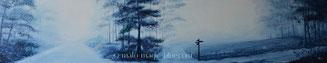 MaLo 2015 * Quo vadis? * Original Acrylbild auf Keilrahmen 150 x 30 cm, € 200,--