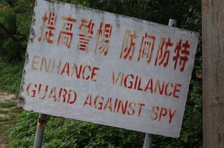 Ein Schild in der Stadtmitte von Xiamen, auf dem auch heute noch vor Spionen gewarnt wird. Der kalte Krieg war hier nie zu Ende.
