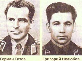 Г. С. Титов, Г. Г. Нелюбов