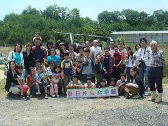 写真は春日井生命学園、野外研修の集合写真