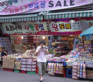 Markt in Seoul (Korea)