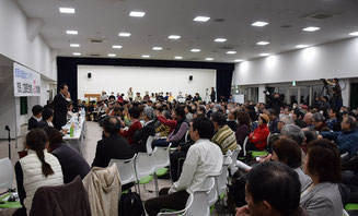 市民と立憲民主党との大対話集会