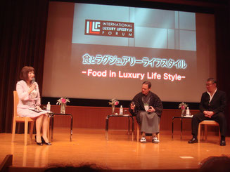 International Luxury Lifestyle Forum