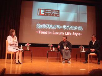 International Luxury Lifestyle Forum