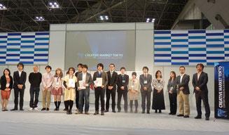 「うさんた」東京国際アニメフェアに出展!