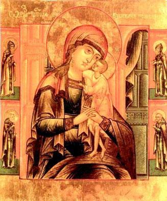 Молитвы перед иконой «Взыскание  погибших»