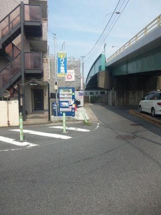 バイク駐車場 看板