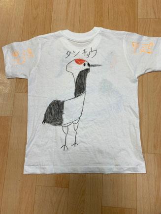 娘が描いた丹頂鶴