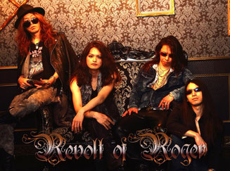 Revolt of Roger