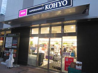 大阪城公園でBBQする際は森ノ宮駅前がスーパーがあって便利