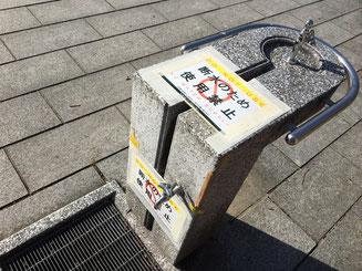 大阪城公園BBQエリアの水道