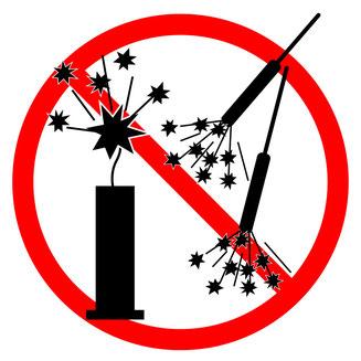 大阪城公園は花火禁止です。