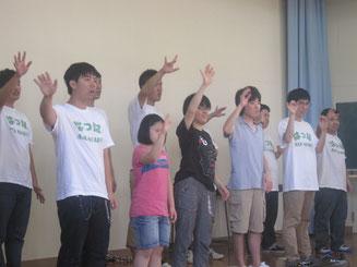 今日は「ビリーブ」メンバーのほか、松田さんとMr.藤沢さんも参加しました。