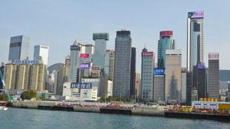 Bild: Hochhäuser in Hongkong