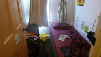 Bild: Mein Hotelzimmer