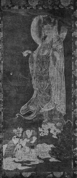 4. Kouan-Yin. Gaston MIGEON (1860-1930) : Observations sur la peinture chinoise Revue de l'art ancien et moderne, Paris. Tome 49, 1926.