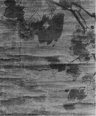5. Nikkwan. Gaston MIGEON (1860-1930) : Observations sur la peinture chinoise Revue de l'art ancien et moderne, Paris. Tome 49, 1926.