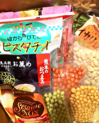 千成堂の豆菓子