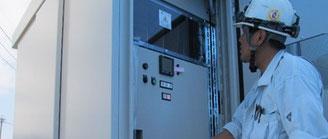 負荷試験 発電電力の測定