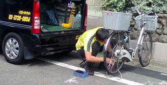 早朝自転車修理承ります