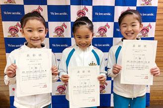 ジュニアトリオ準優勝の遠坂夏月、高田心結、和田花恵