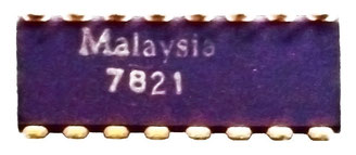 Intel C2117-3 Back View