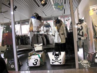 Sailart Fashion Store - Unser Ladengeschäft in der Starkenburg-Passage Heppenheim