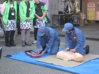 女性消防団員による救急救命講習会