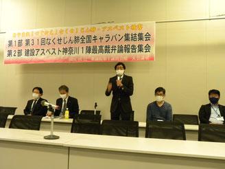 各地の弁護団らから、じん肺キャラバンの取組みの報告がありました。