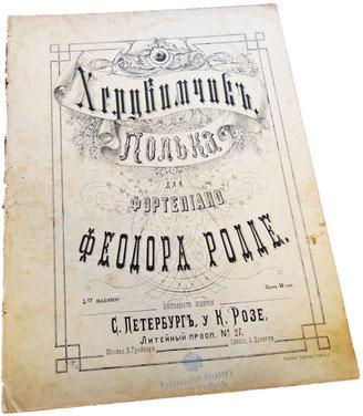 Полька Херувимчик, Родде, нотная обложка